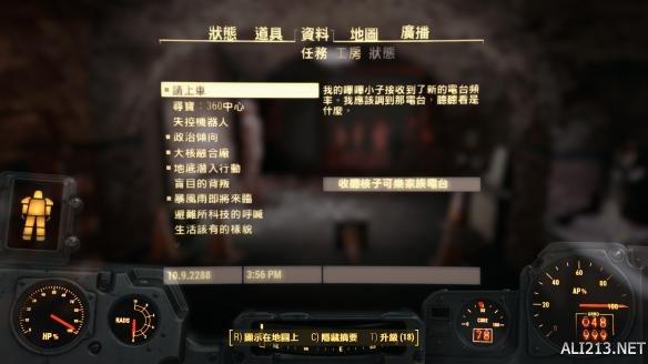 DLC上手体验图文心得分享_辐射4攻略秘籍_游丹江口旅游攻略必玩的景点图片