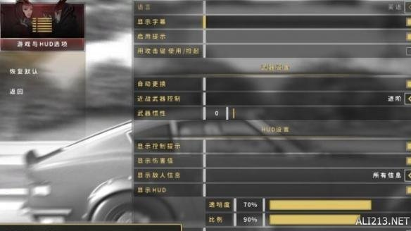 影子武士2剑气控制方法