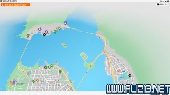 ①下面给出的地图按照各区来划分,分为了马蹄湾,恶魔岛,芳草岛,奥克兰