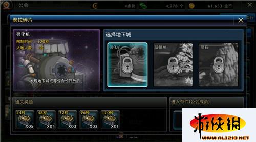 DNF手游公攻略有哪些副本具体玩法介绍_D成都y一日游v攻略副本图片