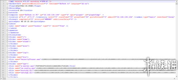 黑客网络存档修改图文攻略 黑客网络存档怎么修改