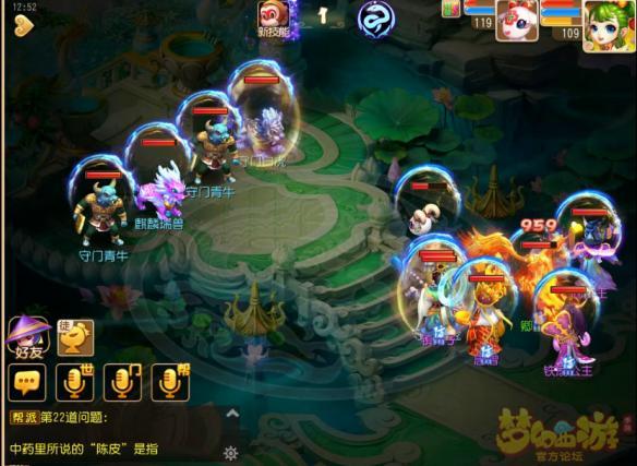梦幻西游手游蜃影视频玩法攻略109普陀逃生教秘境通关游戏解说攻略2图片