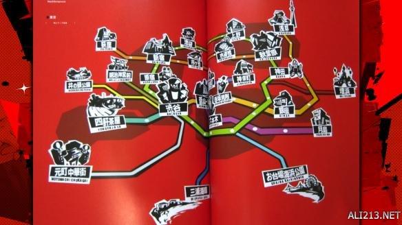 《玩法异闻录5》世界观及主要女神设定考据图七彩博士游戏机人物图片