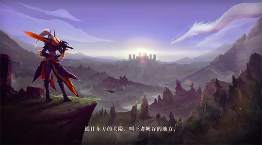 王者荣耀花木兰新皮肤水晶猎龙者的故事
