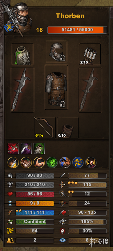 游侠之心怎么选择弓箭手