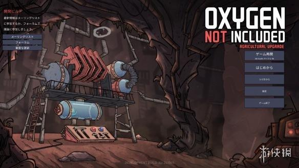 单位   在缺氧游戏电路的设定中,无论用电设备还是发电机的量的多少