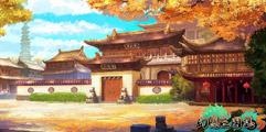 《幻想三国志5》配置要求介绍