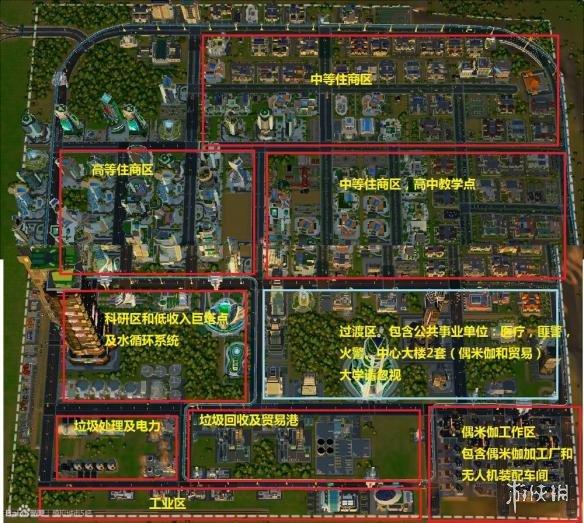 《模拟城市5》偶米伽城建造图文攻略 手把手造出偶米伽城v2.