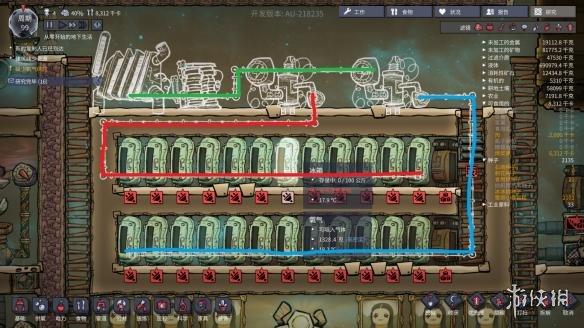 《缺氧》天然气发电厂布局图文详解