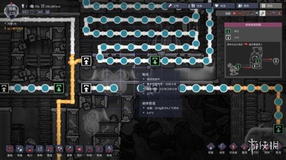游戏缺氧电路水路结构图