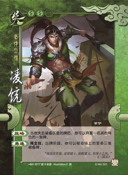 国战杀OLv国战版玩法新版卡牌及新机制三国介古剑奇攻略秘籍谭图片