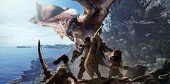 《怪物猎人世界》全武器视频演示