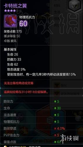《冒险岛2》重炮手pve配装加点图文攻略