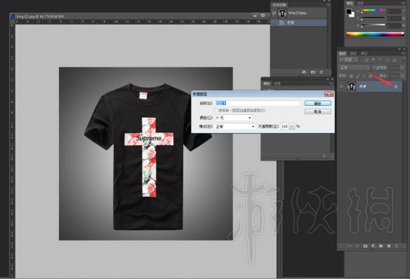 按w是魔棒工具,是抠图的把这个十字架扣下来.