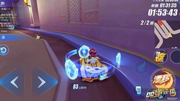 QQ飞车手游道具怎么用 道具赛道具 防御盾怎么用 游侠网