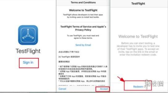 《第五人格》预约下载步骤流程 苹果内测下载id共享