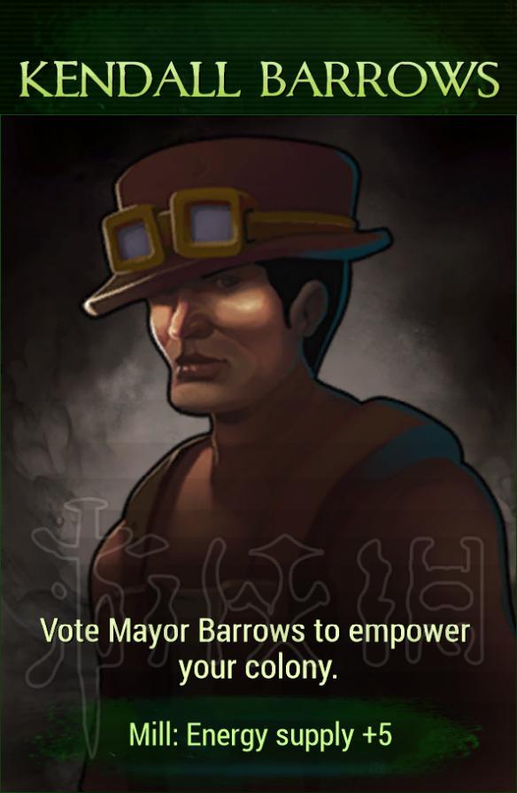 亿万僵尸全市长卡奖励效果详解 市长卡效果图鉴大全