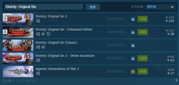 神界原罪2steam购买建议 神界原罪2买哪个版本