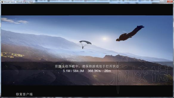 《荒野行动》pc版下载方法图文攻略
