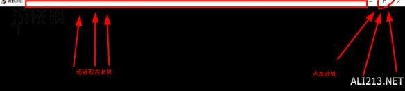 荒野行动PC版黑屏进不了游戏解决方法 白屏怎么办?