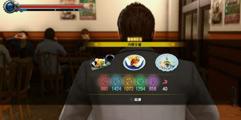 《如龙:极2》刷钱刷经验方法详解 怎么快速刷经验?