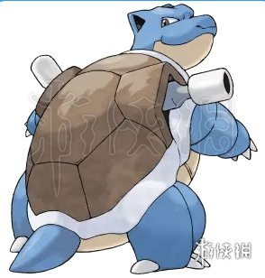 口袋妖怪究极日月水箭龟技能有哪些 水箭龟性格技能配招打法技巧
