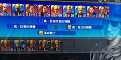 《如龙:极2》真岛建设最终支线无氪金过关方法介绍
