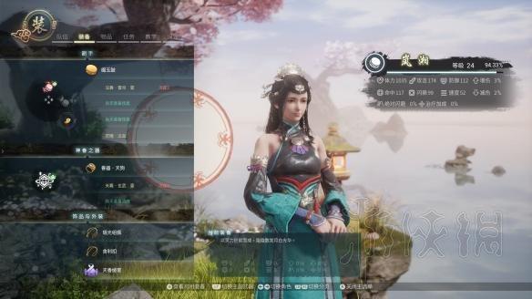 神舞幻想部分角色服装图一览图8