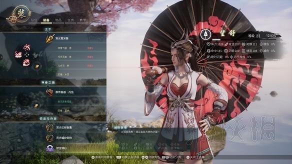 神舞幻想部分角色服装图一览图5
