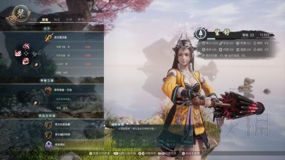 神舞幻想部分角色服装图一览图6