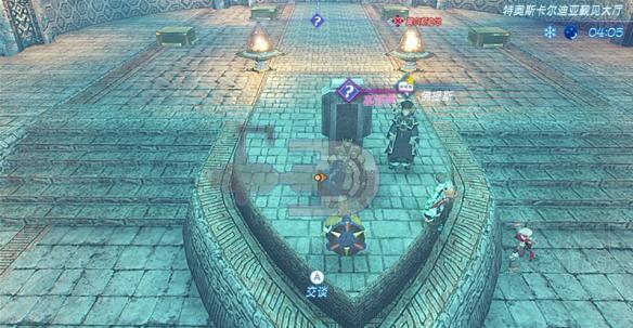 异度之刃2打捞员之王任务怎么做 异度之刃2打捞员之王图文攻略