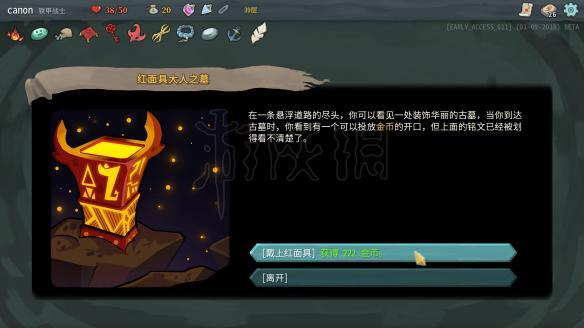 《杀戮尖塔》1月10日更新内容一览 更新了哪些内容?
