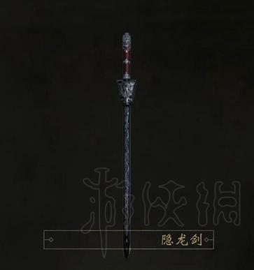 隐龙传影踪有哪些武器 隐龙传影踪全武器图文介绍