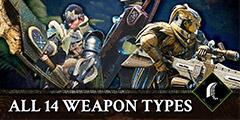 《怪物猎人世界》全武器介绍 有哪些武器?