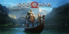 《战神4》什么时候发售?具体发售日期介绍