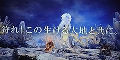 《怪物猎人世界》麒麟怎么打?麒麟讨伐战视频分享