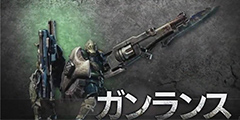 《怪物猎人世界》铳枪新手使用心得 新手铳枪怎么玩?