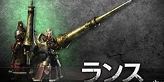 《怪物猎人世界》防枪怎么玩?防枪心得分享
