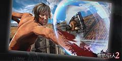 《进击的巨人2》战斗演示视频分享 战斗系统怎么样?