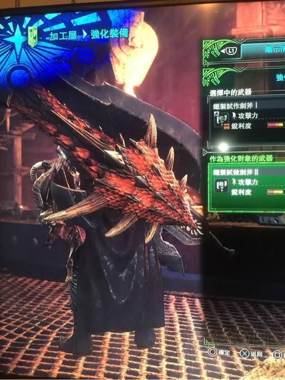 怪物猎人p3斩斧图鉴_《怪物猎人世界》斩斧全升级路线最终形态图鉴一览