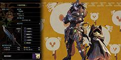 《怪物猎人世界》拔刀流大剑讨伐麒麟视频分享 拔刀流大剑强不强?