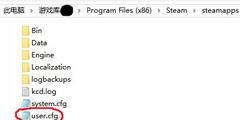 《天国:拯救》关闭垂直同步提高帧数操作指南