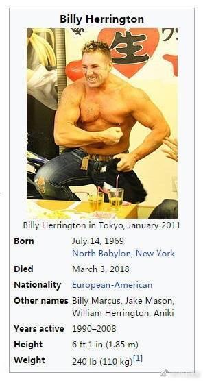 比利海灵顿去世辟谣 比利海灵顿没死及推特辟谣消息内容