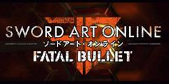 《刀剑神域:夺命凶弹》EX人类狩猎者单挑成功视频分享 人类狩猎者怎么打?
