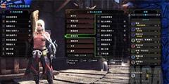 《怪物猎人世界》1.06轻弩配装推荐 1.06轻弩都有哪些配装?