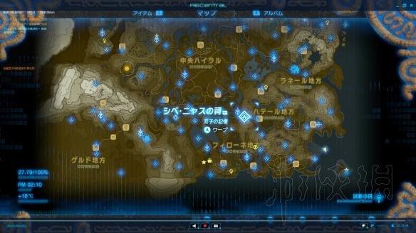《塞尔达传说:荒野之息》全神庙中文攻略 120神庙位置+全神庙解法图片