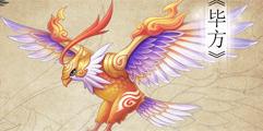 《幻想三国志5》伏印兽资料图鉴 伏印兽有什用?