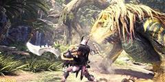 《怪物猎人世界》片手剑选择推荐 哪把片手剑好用?