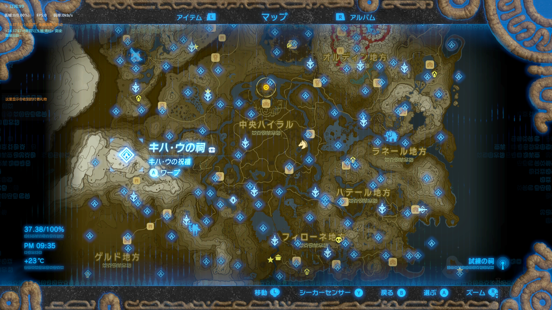 塞尔达传说梦见岛全迷宫流程一览 全迷宫地图分享图片