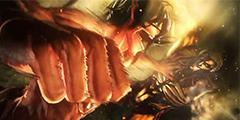 《进击的巨人2》全过场剧情动画视频分享